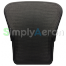 Aeron Back Pan in Grey Tuxedo