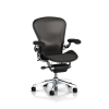 Executive Aeron Chairs from £569 per chair (ex VAT)