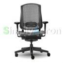Graphite Celle Chair with Lumbar Support