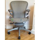 White Gold Tuxedo Aeron Chair with Lumbar Support (Mk2)