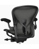 New Aeron Remastered PostureFit